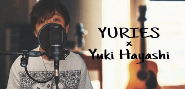 YURIES,YukiHayashi,yuublog,自己紹介